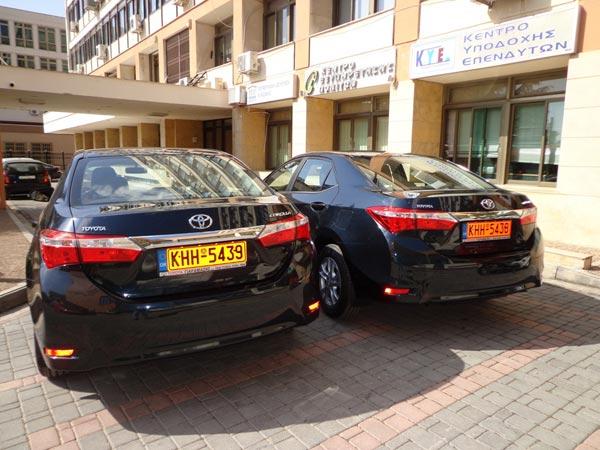 Προμήθεια δύο (2) νέων επιβατικών αυτοκινήτων Της Π.Ε. Κοζάνης