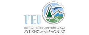 ΤΕΙ Δυτικής Μακεδονίας