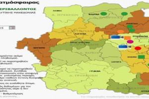ΚΕΠΕ Δυτικής Μακεδονίας