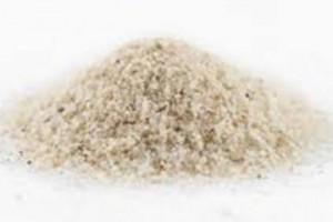 Χαλαζιακή Άμμος