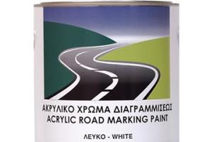 λευκό ακρυλικό χρώμα διαγράμμισης οδών