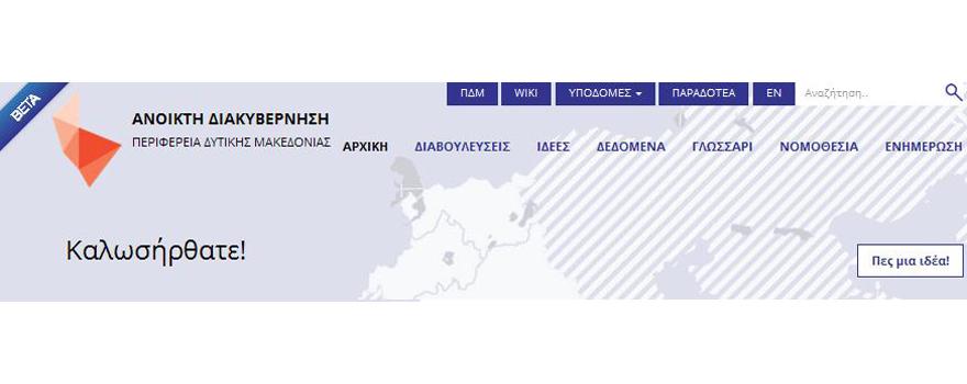 opengov-slider