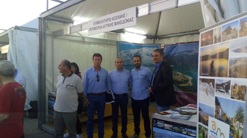 2o-festival-tourismou-thessalonikh11