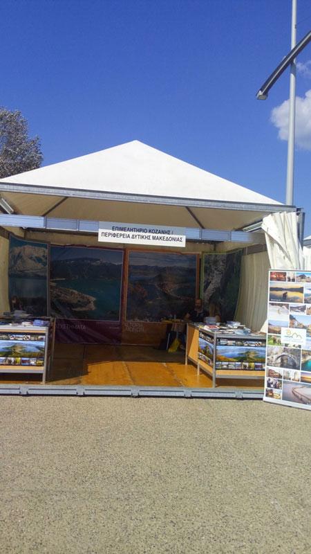 2o-festival-tourismou-thessalonikh2