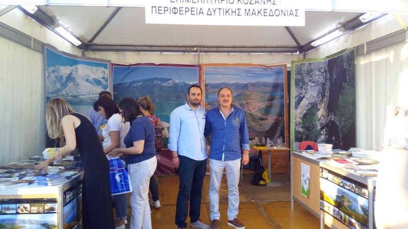 2o-festival-tourismou-thessalonikh4