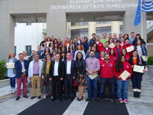 Με την απονομή των βεβαιώσεων επιτυχούς συμμετοχής ολοκληρώθηκε το Σεμινάριο Διαχείρισης Κρίσεων σε θέματα Πολιτικής Προστασίας