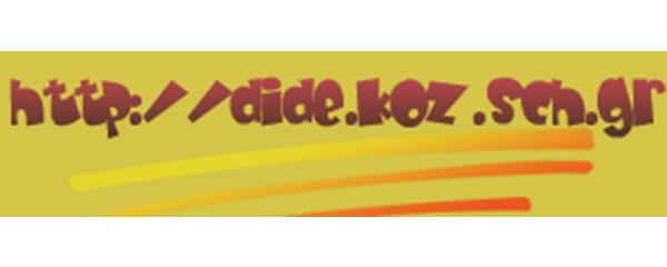 dide-logo