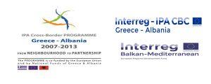 Ημέρα Ευρωπαϊκής Συνεργασίας