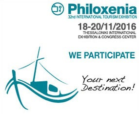 philoxenia-banner_we_participate_285