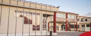 Εκθεσιακό κέντρο Κοίλα Κοζάνης