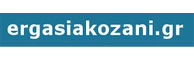 ergasiakozani.gr