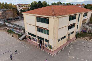 17ο Δημοτικό Σχολείο Κοζάνης