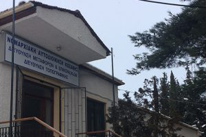 Διεύθυνση Μεταφορών και Επικοινωνιών της ΠΕ Κοζάνης