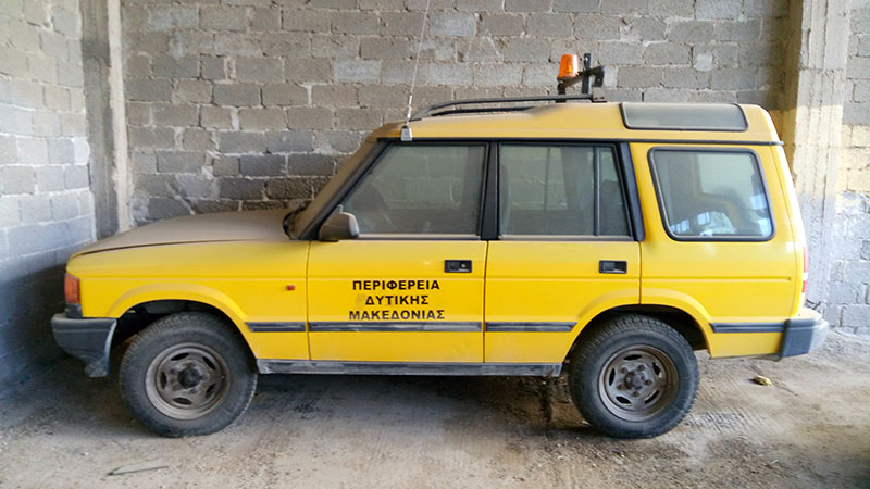 Παραχώρηση χρήσης οχήματος Rover (4x4) Discovery