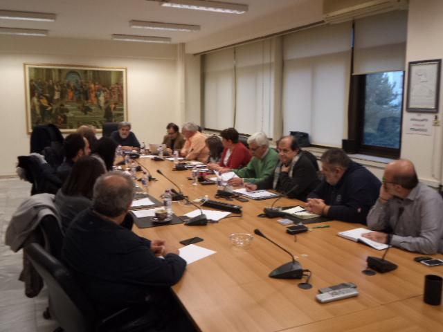 Ανάπτυξη των Αρωματικών και Φαρμακευτικών φυτών στη Δυτική Μακεδονία