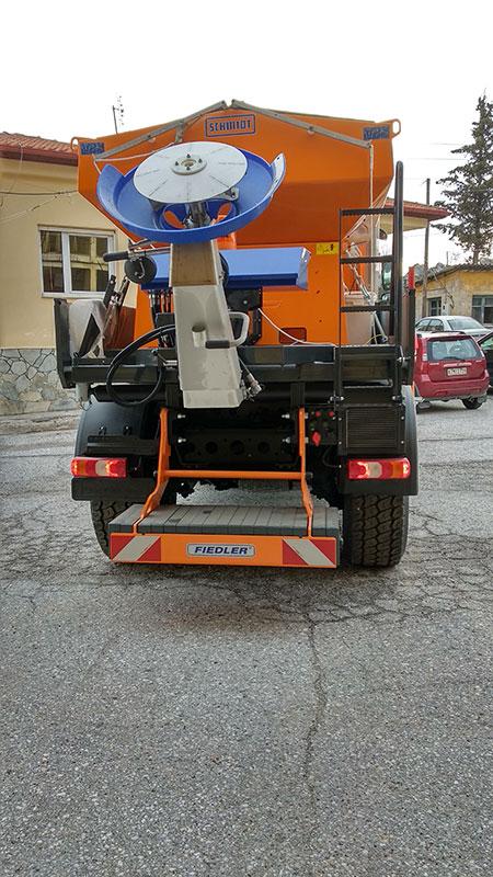 Παροχή υπηρεσιών ετήσιας ασφάλισης ενός (1) μηχανήματος έργου UNIMOG U423 αρμοδιότητας της Δ/νσης Τεχνικών έργων της Περιφερειακής Ενότητας Κοζάνης 2