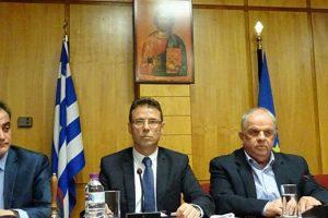 Προεδρείο Περιφερειακού Συμβουλίου Δυτικής Μακεδονίας
