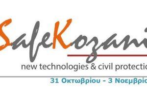 safe kozani 2018