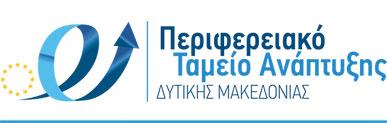 Αποθετήριο Αναπτυξιακών Μελετών ΠΔΜ