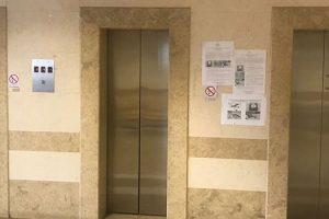 Ανεκλυστήρες στο Διοικητήριο της Π.Ε. Κοζάνης