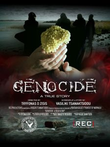 Genocide a true story - Αφίσα