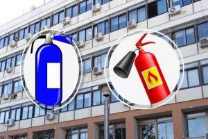 Διοικητηρίο της Π.Ε. Κοζάνης με πυροσβεστήρες