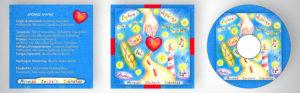 4ος Δρόμο Αγάπης - Εξώφυλλο CD