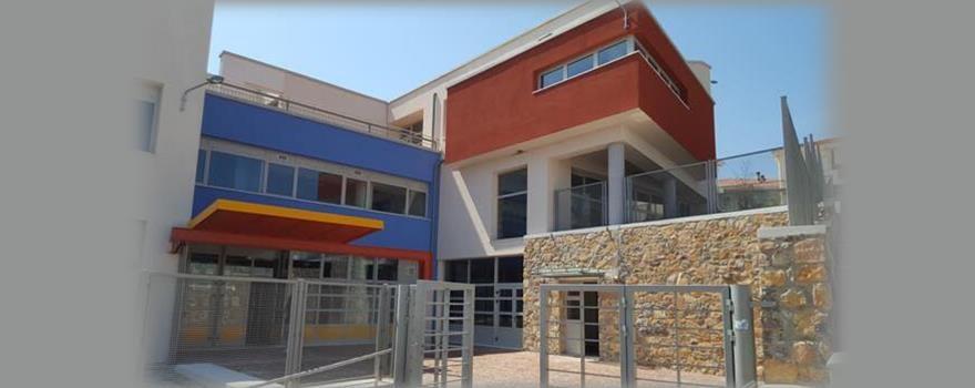 19ο Δημοτικό Σχολείο Κοζάνης