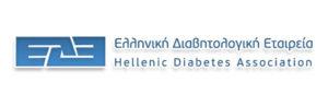 Ελληνική Διαβητολογική Εταιρεία