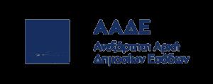 Ανεξάρτητη Αρχή Δημοσίων Εσόδων (Α.Α.Δ.Ε.) λογότυπο