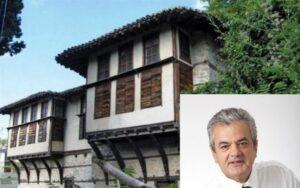 Τσιούμαρης Γρηγόρης: 1.932.942,98 € για την αποκατάσταση του αρχοντικού Μανούση Δούκα - Τζάτζα στην Σιάτιστα