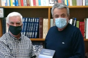 Δωρεά βιβλίου από τον Γεώργιο Λαγογιάννη στην βιβλιοθήκη της Π.Ε. Κοζάνης