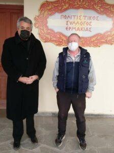 Τσιούμαρης Γρηγόρης: Συσκέψεις του Αντιπεριφερειάρχη Κοζάνης με Προέδρους στις Τοπικές Κοινότητές τους - Ερμακιά Εορδαίας