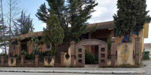 Π.Ε. Κοζάνης: Ενεργειακή, λειτουργική και αισθητική Αναβάθμιση του Τυροκομείου Νεάπολης 2