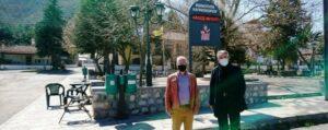 Πολύμηλο-Καπνοχώρι επισκέφτηκε ο Αντιπεριφερειάρχης Π.Ε. Κοζάνης Γρηγόρης Τσιούμαρης 1