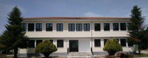 Πιλοτικό ενεργειακά θετικό κτίριο – Η περίπτωση του αγροτικού και κτηνοτροφικού κέντρου ως βιωματικό εργαστήρι στη Δυτική Μακεδονία 1
