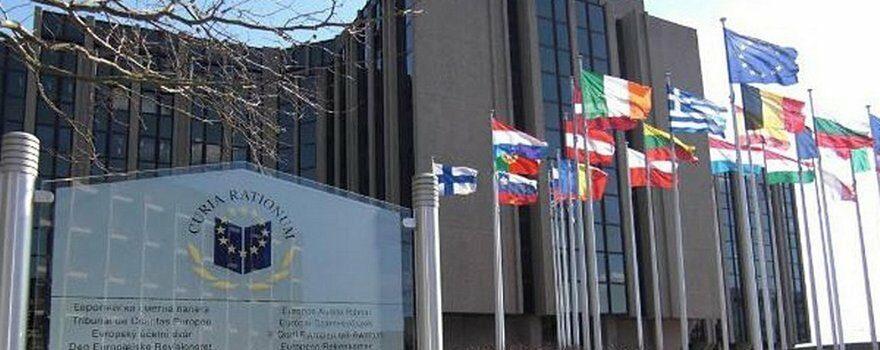 Δικαστήριο της Ευρωπαϊκής Ένωσης