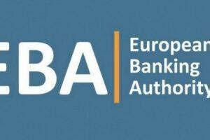 Ευρωπαϊκή Αρχή Τραπεζών (Εuropean Banking Αuthority–EBA) λογότυπο