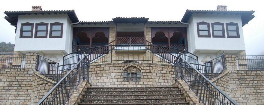 Μουσείο Μακεδονικού Αγώνα