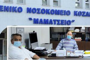 Π.Ε. Κοζάνης: Δημιουργία – Λειτουργία Οδοντιατρείου ΑΜΕΑ στο Μαμάτσειο Νοσοκομείο Κοζάνης 3