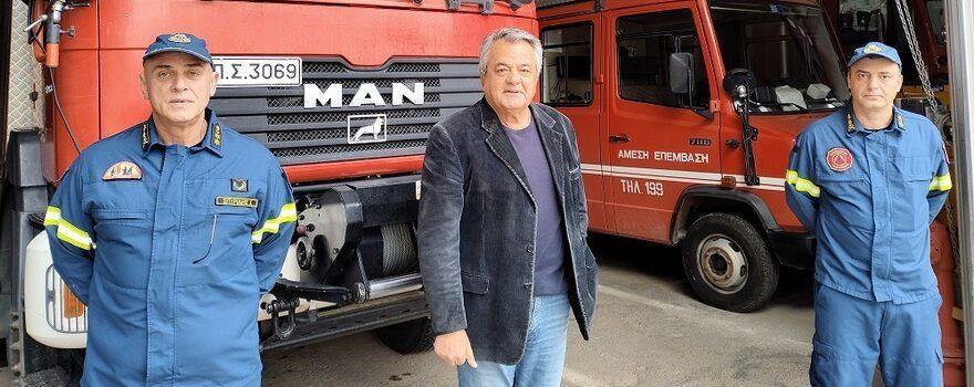 Π.Ε. Κοζάνης: Προμήθεια ηλεκτροπαραγωγού ζεύγους για τις ανάγκες της Πυροσβεστικής Υπηρεσίας Πτολεμαΐδας
