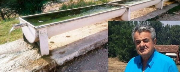 Τελευταία προθεσμία για την καταγραφή ελλείψεων και αναγκών σε ποτίστρες, πηγές και αγωγούς μεταφοράς νερού των Τοπικών Κοινοτήτων από την Π.Ε. Κοζάνης