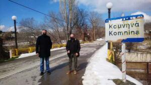 Επίσκεψη σε Κομνηνά – Μεσόβουνο του Αντιπεριφερειάρχη Κοζάνης 1