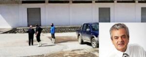 Π.Ε. Κοζάνης: Ενεργειακή, λειτουργική και αισθητική Αναβάθμιση του Τυροκομείου Νεάπολης 1