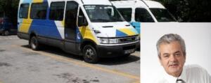 Προμήθεια δύο λεωφορείων μεταφοράς ατόμων με αναπηρία από την Π.Ε. Κοζάνης