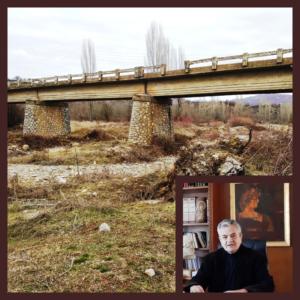 Μελέτη κατασκευής ΝΕΑΣ ΓΕΦΥΡΑΣ ποταμού Μύριχου στην επαρχιακή οδό ΕΡΑΤΥΡΑΣ – ΠΕΛΕΚΑΝΟΥ (Τσιούμαρης)