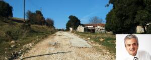 Τσιούμαρης Γρηγόρης: Δημοπρατείται το έργο «Βελτίωση της πρόσβασης επιχειρήσεων της Π.Ε. Κοζάνης» προϋπολογισμού 2.400.000,00€